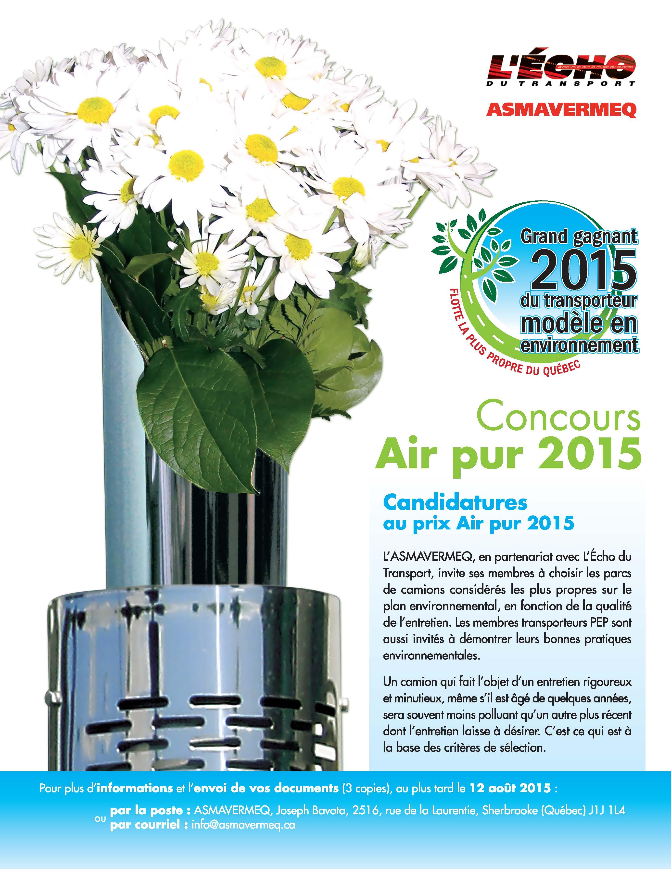 ConcoursAirPur2015
